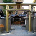 金運アップで有名な京都の御金神社にて