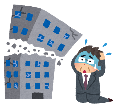倒産の危機