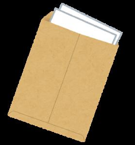 離職票が入った封筒