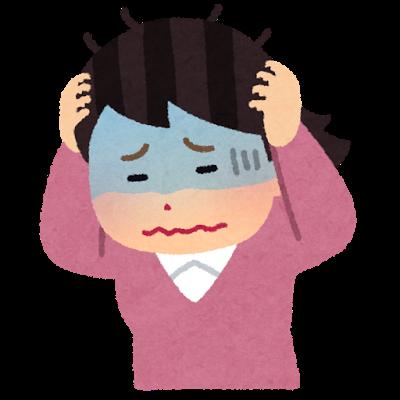 ストレスで不調な女性