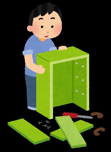 家具を組み立てる