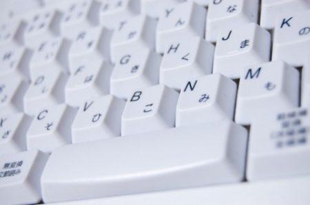 パソコンスクールでWEBを学ぶ