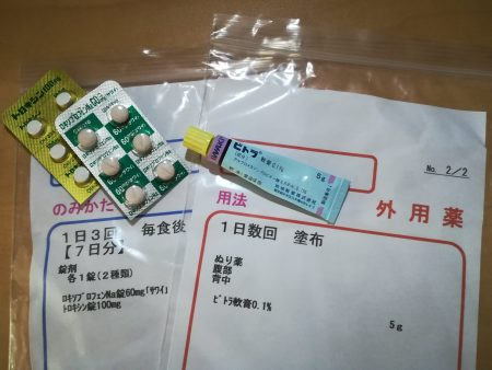 帯状疱疹の薬